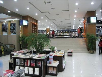 湖北省新华书店集团有限公司