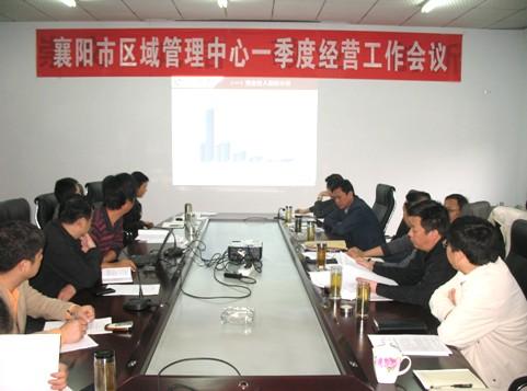 人口老龄化_2012襄阳人口