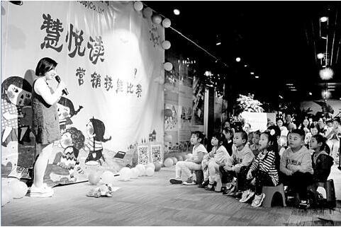 >> 新闻中心 >> 媒体报道   本报讯 (记者汤广花 通讯员胡云意)讲故事