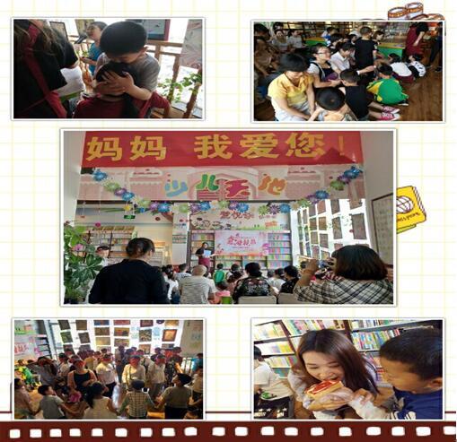 来自咸宁郭林路小学一年级的30位小朋友参加了活动,内容包括为妈妈唱